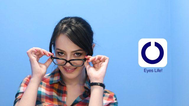 視力検査アプリ3