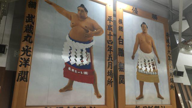 BS11 中畑清 熱血スポーツ応援団!「相撲甚句」