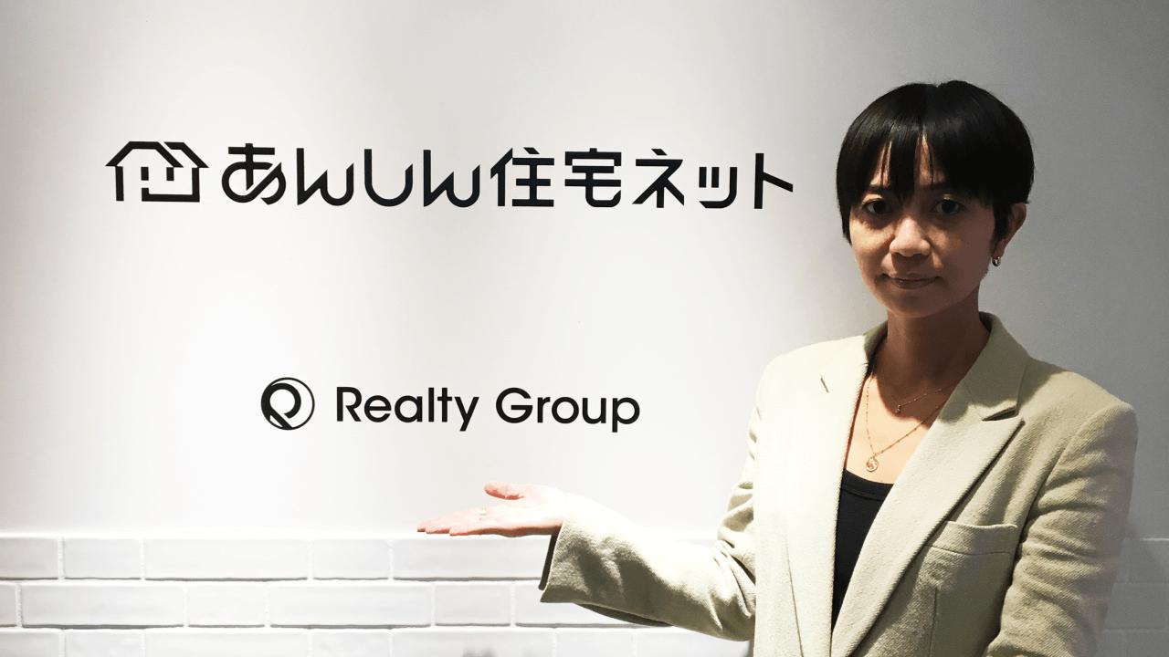 リアルティ株式会社 広報PR室 後久奈弓さま